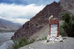 Buddhist stupa in Upper Mustang. Stock Photos