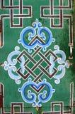 Buddhist symbols and endless know, Mongolia Stock Photo