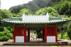 Free Buddhist Temple Royalty Free Stock Photos - 15329958