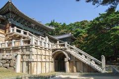 Buddhist temple. Og Bulguk-sa. South Korea. Esample of Asian religious (buddhist) architecture Stock Image