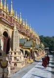Thambuddhei Paya - Monywa - Myanmar (Burma) Royalty Free Stock Photography