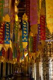 Buddhist Temple gold and colourful year of the decoration stock photo