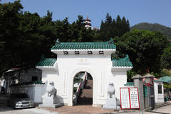 Buddhist temple in Hong Kong Stock Photo