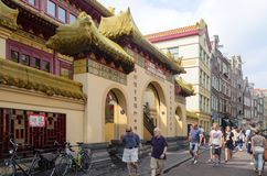 Buddhist temple He Hwa in Amsterdam Royalty Free Stock Images