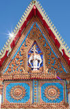 Buddhist temple in Korat Thailand Stock Photo