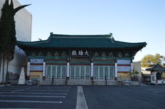 Buddhist Temple Koreatown Los Angeles. And Parking Lot Royalty Free Stock Photo