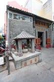 Sam Kai Vui Kun (Kuan Tai Temple) Buddhist temple in Macau Stock Photo