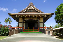 Buddhist temple in maui Hawai Royalty Free Stock Photo