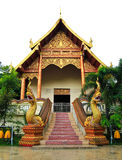 Buddhist temple named Wat Doi Ngam Muang Royalty Free Stock Photography