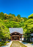 Buddhist temple in Nanzen-ji area - Kyoto Royalty Free Stock Photos
