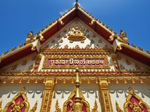 Buddhist temple soaring into blue sky Stock Photo