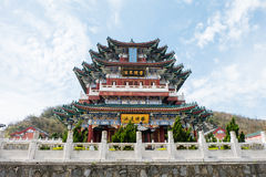 Buddhist temple at Tianmen Mountain Royalty Free Stock Photo