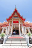 Buddhist temple at Wat Chalong in Phuket, Thailand. Stock Images