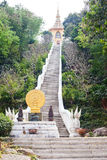 Buddhist temple on Wat Yan Royalty Free Stock Image