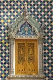 Buddhist temple window Royalty Free Stock Photo