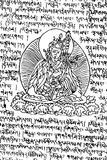 Buddhist text. Buddhist religious text and drawing of buddha Royalty Free Stock Images