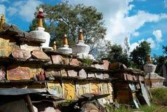 Buddhistic stupa Stock Images