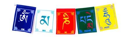 Buddhistische Beschwörungsformel kennzeichnet Summen Ni Padme OM-MA Lizenzfreie Stockbilder