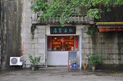 Buddhistische Buchhandlung stockfotos