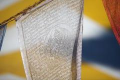 Buddhistische Gebet-Markierungsfahne Stockbilder
