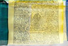 Buddhistische Gebet-Markierungsfahne Lizenzfreie Stockfotos