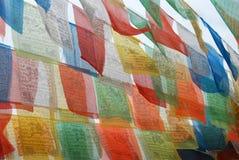 Buddhistische Gebet-Markierungsfahnen Lizenzfreie Stockfotos