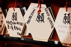 Buddhistische Gebetkarten lizenzfreie stockfotos