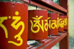 Buddhistische Gebeträder Stockfotografie