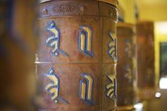 Buddhistische Gebets-Rad-Nahaufnahme Lizenzfreies Stockbild
