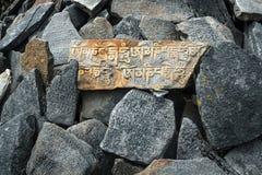 Buddhistische Gebetsteine Stockfoto