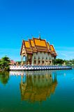 Buddhistische Pagode in KOH Samui Insel, Thailand Stockfotos