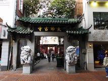 Buddhistischer Tempel in einem touristischen Bereich in Guangzhou Lizenzfreie Stockbilder