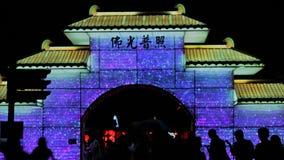 Buddhistischer Tempel nachts lizenzfreies stockfoto