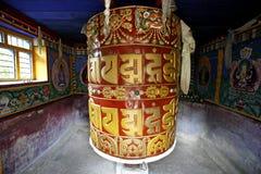 Buddist betende Räder lizenzfreie stockfotografie