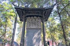 Buddist Dragon Stele shaolin temple. A stone Buddist dragon prayer stele at the Shaolin Temple in Dengfeng City of Henan Province China stock photos