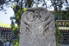 Buddist Dragon Stele shaolin temple china. A stone Buddist dragon stele at the Shaolin Temple in Dengfeng City of Henan Province China royalty free stock photography