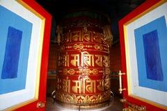 Buddist praying wheels Royalty Free Stock Images