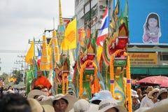 buddistisk festival Arkivbilder