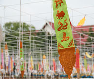 Buddistisk flagga arkivfoto