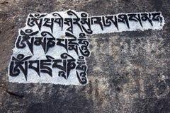 buddistisk himalayasmantranepal sten Fotografering för Bildbyråer