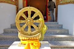 Buddistisk symbolism, dharmahjul eller Dharmachakra Royaltyfri Bild