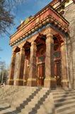 Buddistisk tempel i St Petersburg Arkivfoton