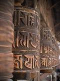 buddistiska böntempelhjul royaltyfria bilder