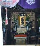 Buddyjska symbol świątynia fotografia stock