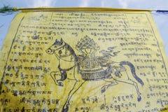 Buddyjska tibetan modlitwa zaznacza falowanie w wiatrze przeciw niebieskiemu niebu fotografia royalty free