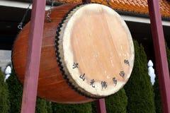 Buddyjski bęben Zdjęcia Royalty Free