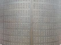 Buddyjski dharma Fotografia Stock