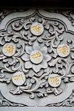 buddyjski język Obraz Royalty Free