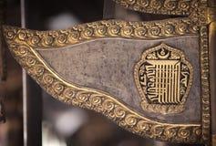 Buddysta flaga z kalachakra symbolem Obrazy Stock