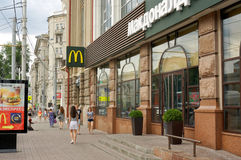 Budennovsky avenue. Restaurant McDonald`s in the building of the Central Department store. Rostov-on-don, Russia. 28 Jun, 2016 Royalty Free Stock Images